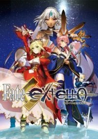 Обложка Fate/Extella: The Umbral Star