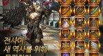 Лидера южнокорейского чарта Google Play уличили в плагиате Dark Souls - Изображение 13
