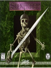 Обложка Stonekeep (1995)