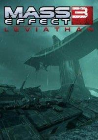 Обложка Mass Effect 3: Leviathan