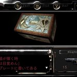 Скриншот Resident Evil HD Remaster – Изображение 31