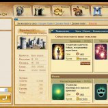 Скриншот Эпика