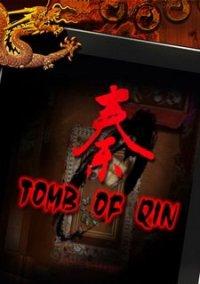 Обложка Tomb of Qin