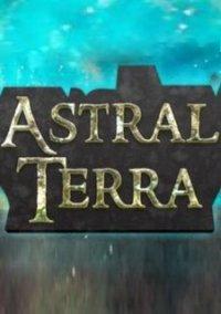 Обложка Astral Terra