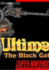 Обложка Ultima 7: The Black Gate