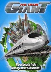 Обложка The Train Giant