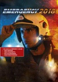 Обложка Emergency 2016