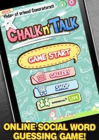 Обложка Chalk n' Talk
