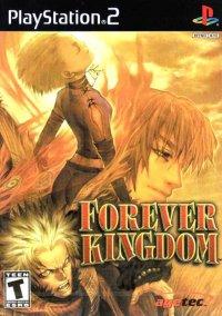 Обложка Forever Kingdom