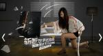 Infinity Blade взмахнет на Xbox One - Изображение 5