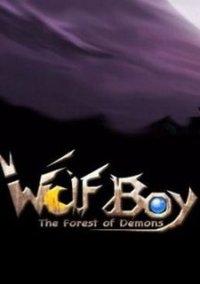 Обложка Wolf Boy