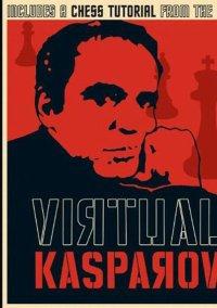 Обложка Virtual Kasparov