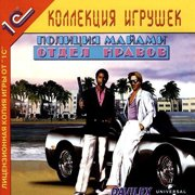 Обложка Miami Vice: The Game