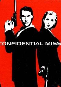Обложка Confidential Mission