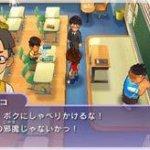 Скриншот Youkai Watch – Изображение 32
