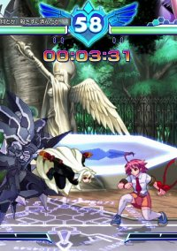 Обложка Arcana Heart 3: LOVEMAX!!!!!