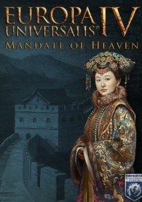 Europa Universalis IV: Mandate of Heaven – фото обложки игры