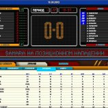 Скриншот World Basketball Manager – Изображение 3