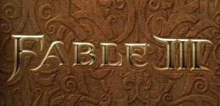 Fable 3. Видео #6