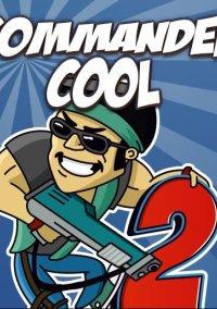 Обложка Commander Cool 2