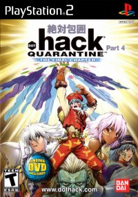 Обложка .hack//Quarantine