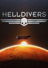 Обложка Helldivers