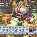 Скриншот Disgaea 4: A Promise Unforgotten – Изображение 181