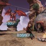 Скриншот Crimson Dragon – Изображение 22