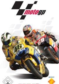 Обложка MotoGP