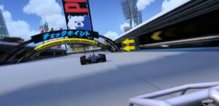 Trackmania Turbo. Трейлер анонса на E3 2015