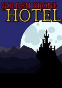 Обложка Golden Krone Hotel