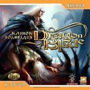 Обложка Dragonblade: Cursed Land's Treasure