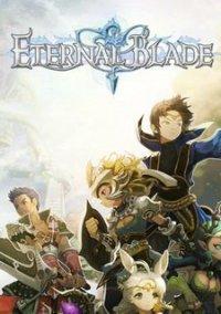 Обложка Eternal Blade