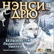 Обложка Nancy Drew: The White Wolf of Icicle Creek