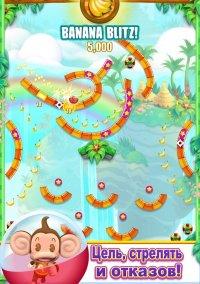 Обложка Super Monkey Ball Bounce