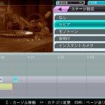 Скриншот Hatsune Miku: Project DIVA ƒ 2nd – Изображение 34