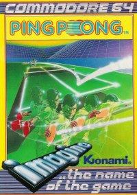 Обложка Ping Pong