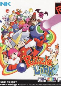 Обложка Puzzle Link