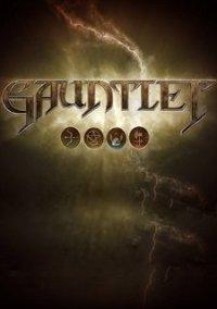 Обложка Gauntlet (2014)