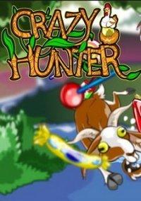 Обложка Crazy Hunter