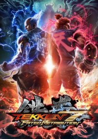 Обложка Tekken 7: Fated Retribution