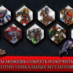 Скриншот Mutants: Genetic Gladiators – Изображение 5