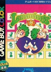 Обложка Lemmings & Oh No! More Lemmings