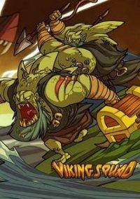 Обложка Viking Squad