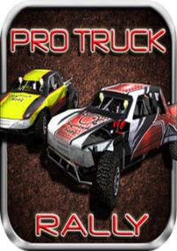 Pro Truck Rally – фото обложки игры