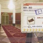Скриншот Atelier Rorona: The Origin Story of the Alchemist of Arland – Изображение 56