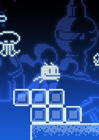 Arkedo Series - 03 PIXEL! – фото обложки игры
