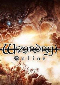Обложка Wizardry Online