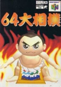 Обложка 64 Professional Sumo Wrestling