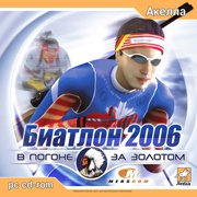 Обложка Biathlon 2006: Go for Gold